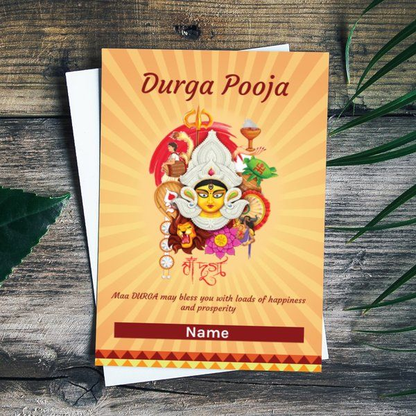 Durga pooja Greeting card