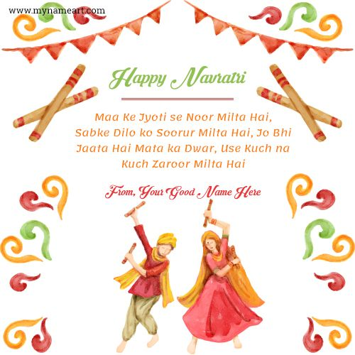 Happy Navratri - Hindi Wishes