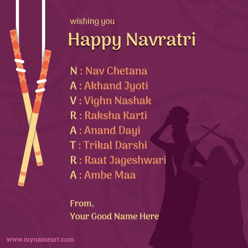 Wishing you Happy Navratri