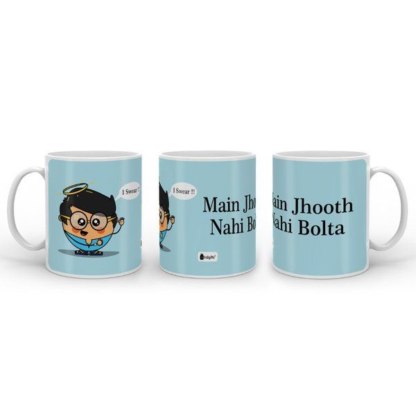 Indigifts Saccha Printed Ceramic Mug Personalized Anniversary Gifts