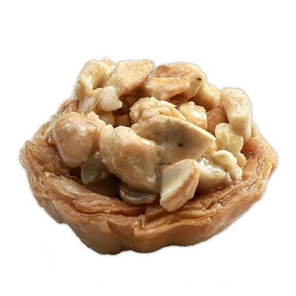 HDA creations Cashews Baklawa Tart Personalized Anniversary Gifts
