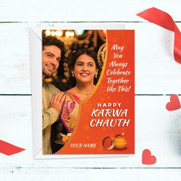 Privy Express Customizable Message and Photo Karwa Chauth Wishes for Couple Greeting Card Karva Chauth Greeting Cards