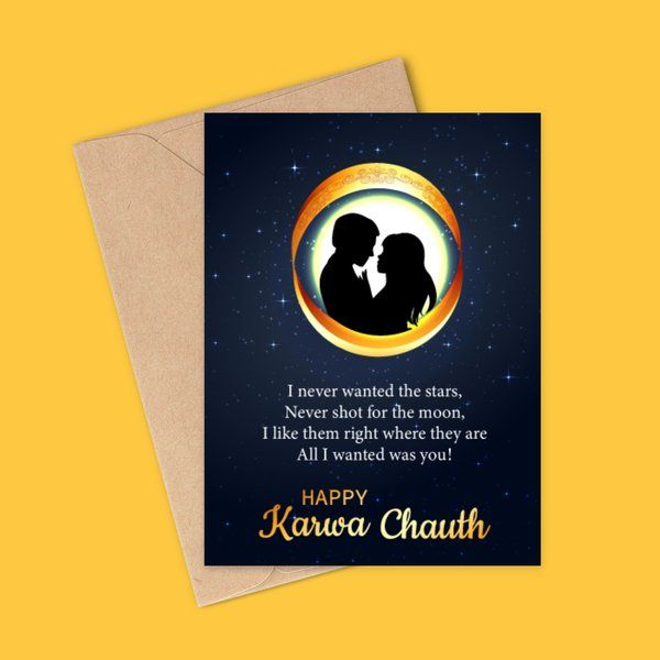 Privy Express Fiancee Special Karva Chauth Greeting Card Karva Chauth Greeting Cards