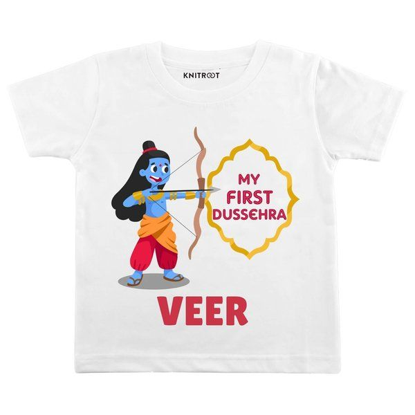 Knitroot My First Dussehra Baby Wear T-shirts Personalized Gifts For Kids