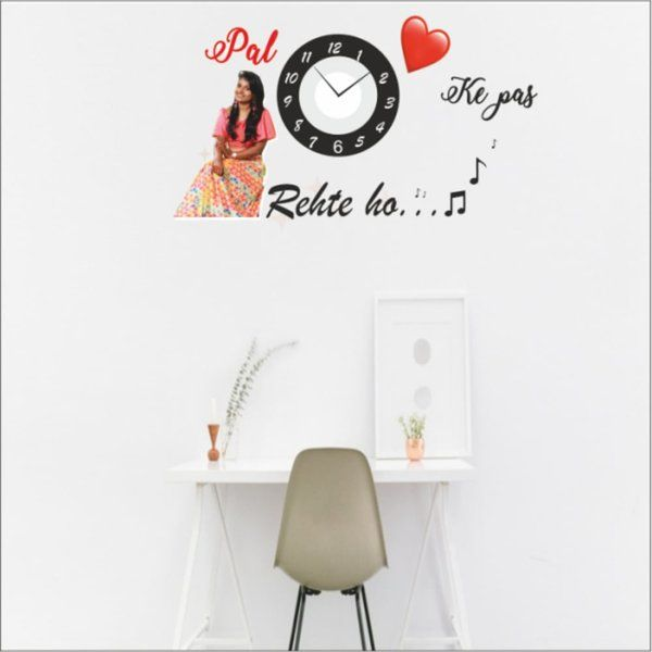 Zoci Voci Pal Pal Dil K Pas Personalized Decal Wall Clock Personalized Gifts For Fiance