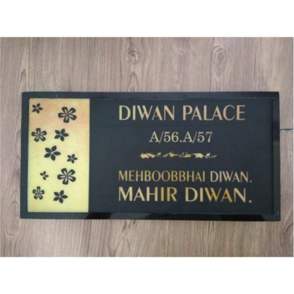 Zoci Voci Parichay - Personalized Backlit Name Plate Led Name Plates