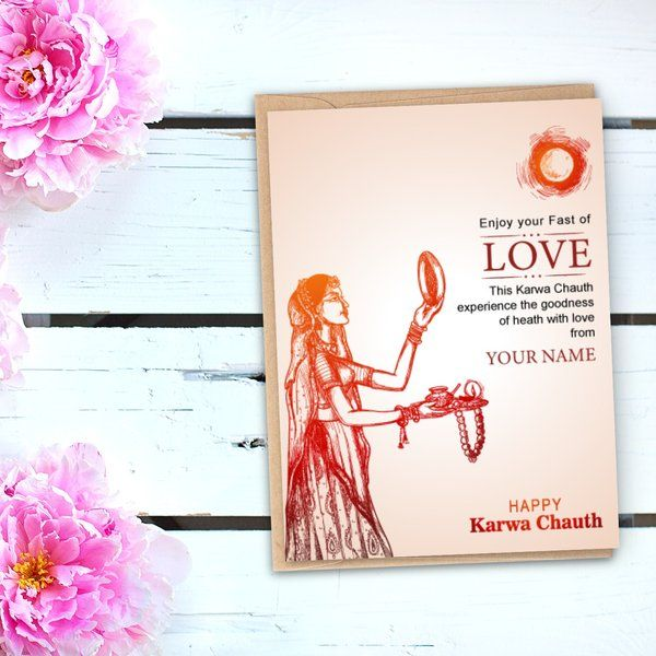 Privy Express Personalized Fast of Love Wishes to Wife Karva Chauth Greeting Card  Karva Chauth Greeting Cards