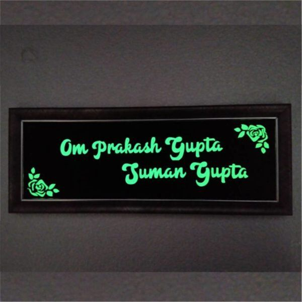 Zoci Voci Radium - Glow in Dark Name Plate Led Name Plates