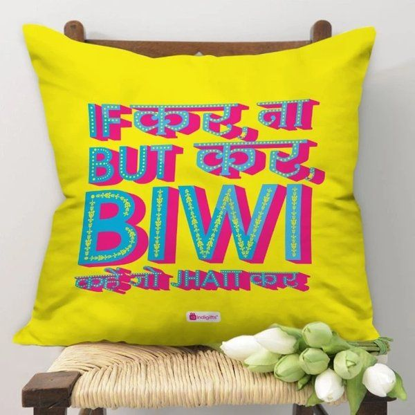 Indigifts Hand Drawn Typography Of Popular Marriage Quote Yellow Cushion Romantic Gifts For Wife