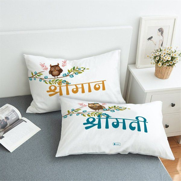 Indigifts Shriman Shreemati Set of 2 Pillows with Cover Pillow Cover Design