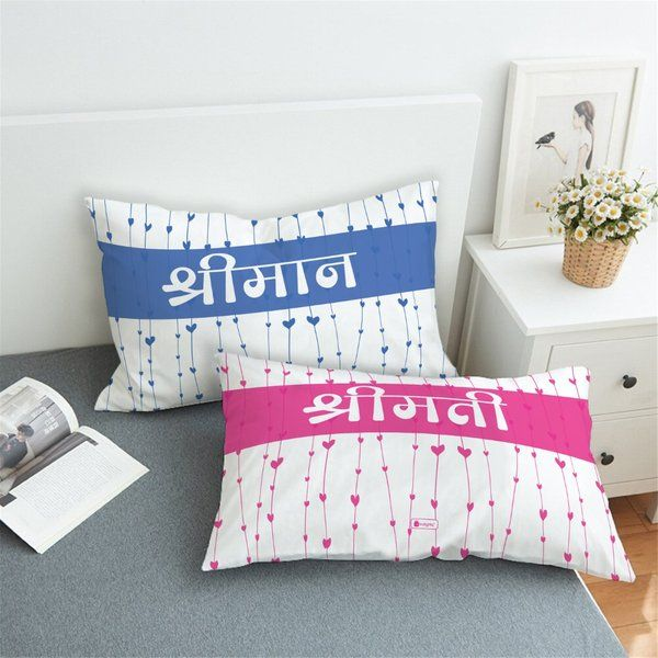 Indigifts Shriman Shreemati with Heart Set of 2 Pillows with Cover Pillow Cover Design