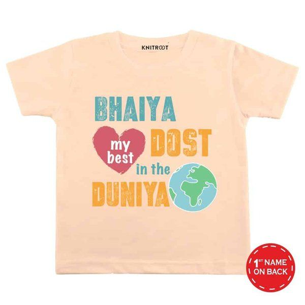 Knitroot Bhaiya My Best Dost Baby Wear T-Shirts 13 Year Old Gifts For Boys