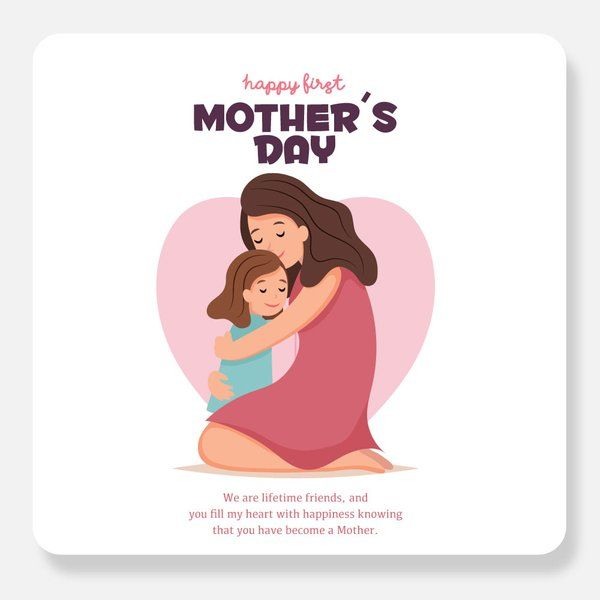 First Mother's Day Greeting Card Gifts Under 10 Rupees