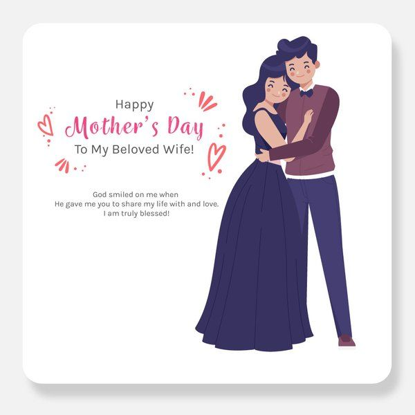 Privy Express Happy Mother's Day to My Beloved Wife Mothers Day Greeting Cards