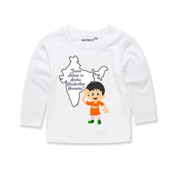 Knitroot I Love My India Kids T-shirt for Republic day Gifts For 7 Year Old Boys