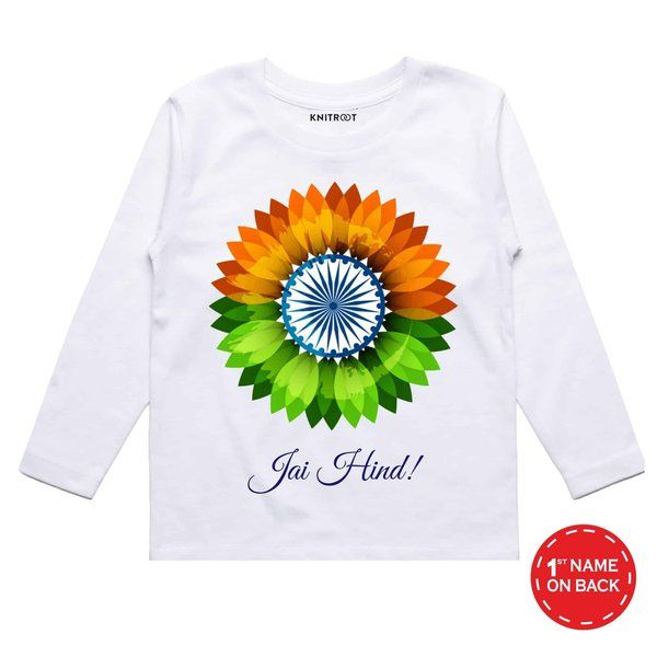 Knitroot Jai Hind Stated Baby Wear T-Shirt 13 Year Old Gifts For Boys