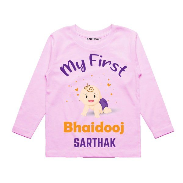 Knitroot My First Bhai Dooj Baby Wear for Boys T-Shirts Gifts For A 8 Year Old Boy