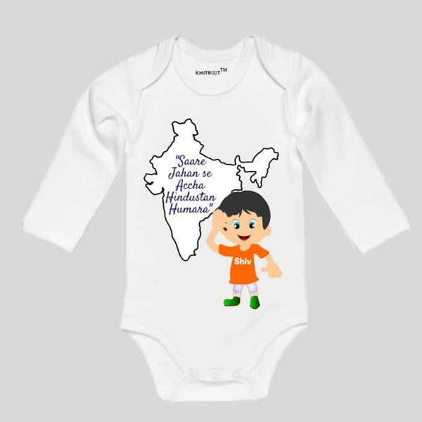 Knitroot Saare Jahan Se Achaa Quoted Baby Wear Onesie Birthday Gift For 1 Year Old Boy