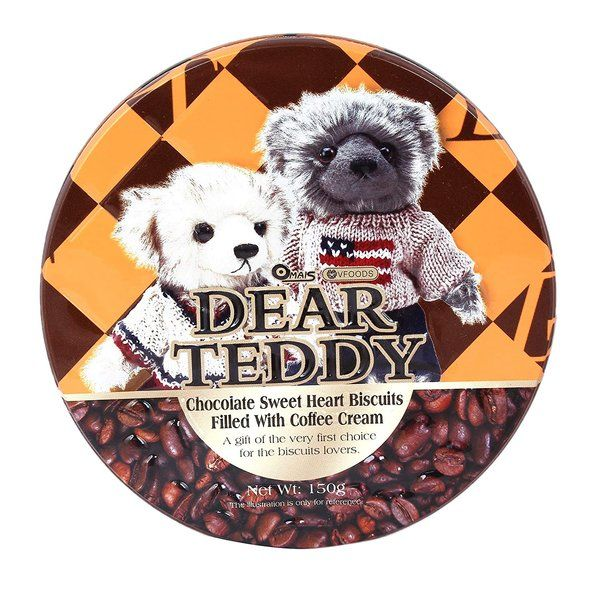 Sapphire Dear Teddy Chocolate Sweet Heart Biscuits Filled with Coffee Cream Gift For Girlfriend Under 200