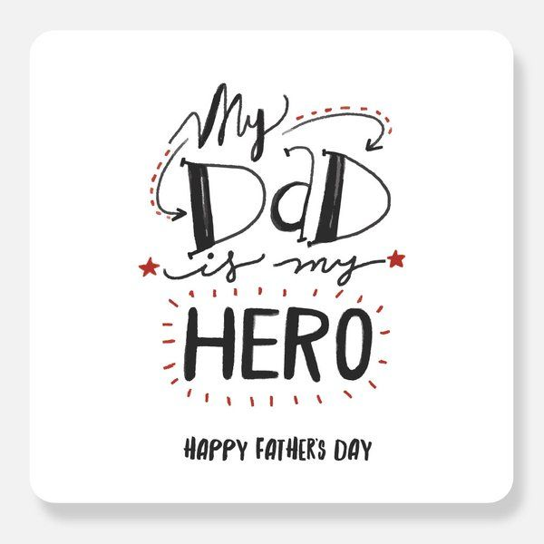 Privy Express Happy Father's Day Simple Fathers Day Gifts
