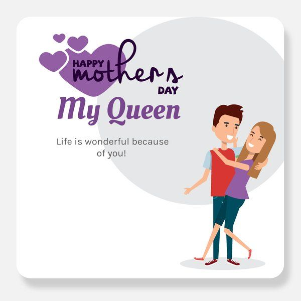 Privy Express Happy Mother's Day to My Queen Mothers Day Greeting Cards