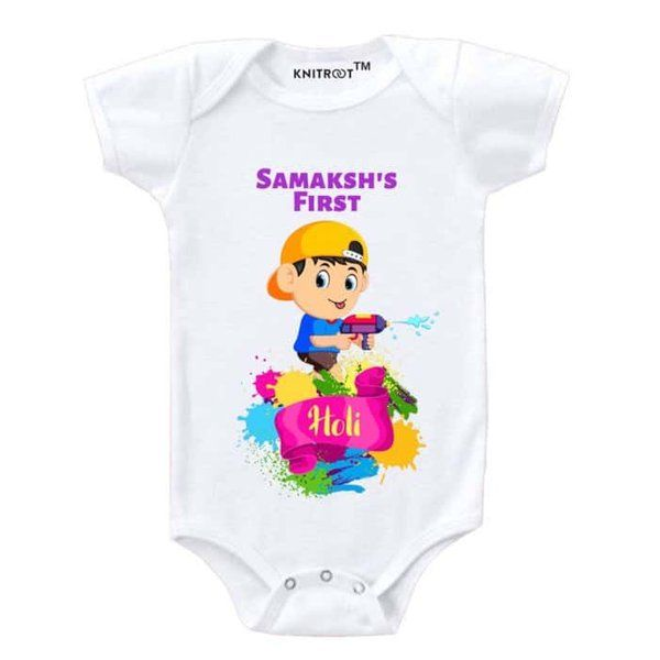 Holi Special Dress for Baby Boy