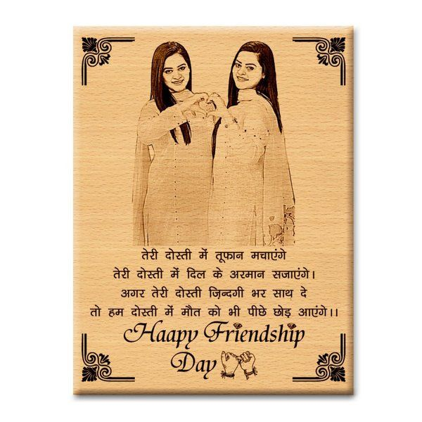 Incredible Gifts Teri Dosti Mai Tufan Machayege Photo Plaque for Friend Unique Gifts For Friends