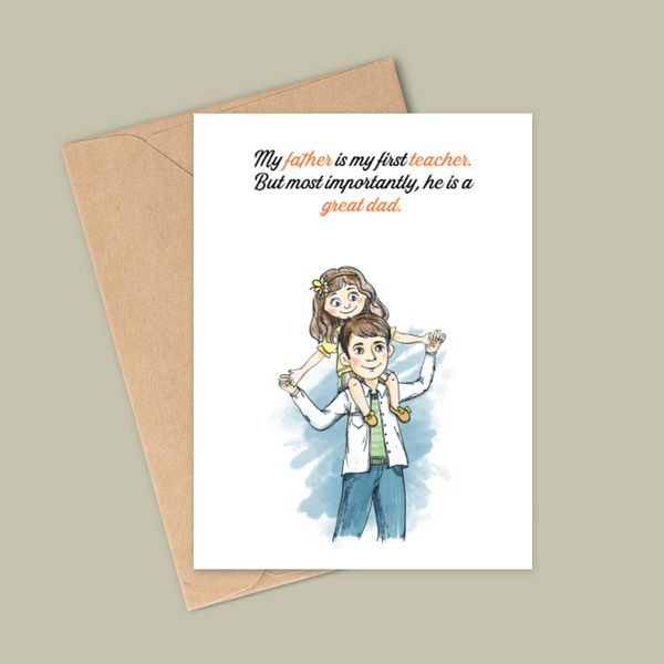 Privy Express Teachers Day Card for Dad Happy Teachers Day Greeting Card